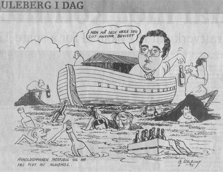 agderposten-1995-0726.jpg